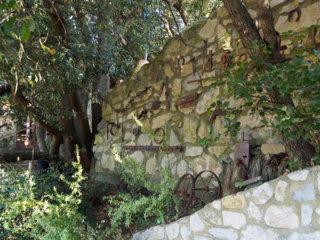 Apartment poggio alla rocca - corbezzolo photo 20326857