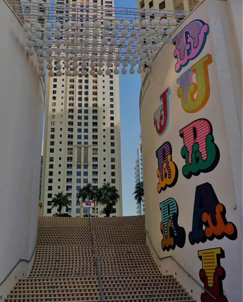 Apartment wonderful stay at Jumeirah Beach photo 27263576
