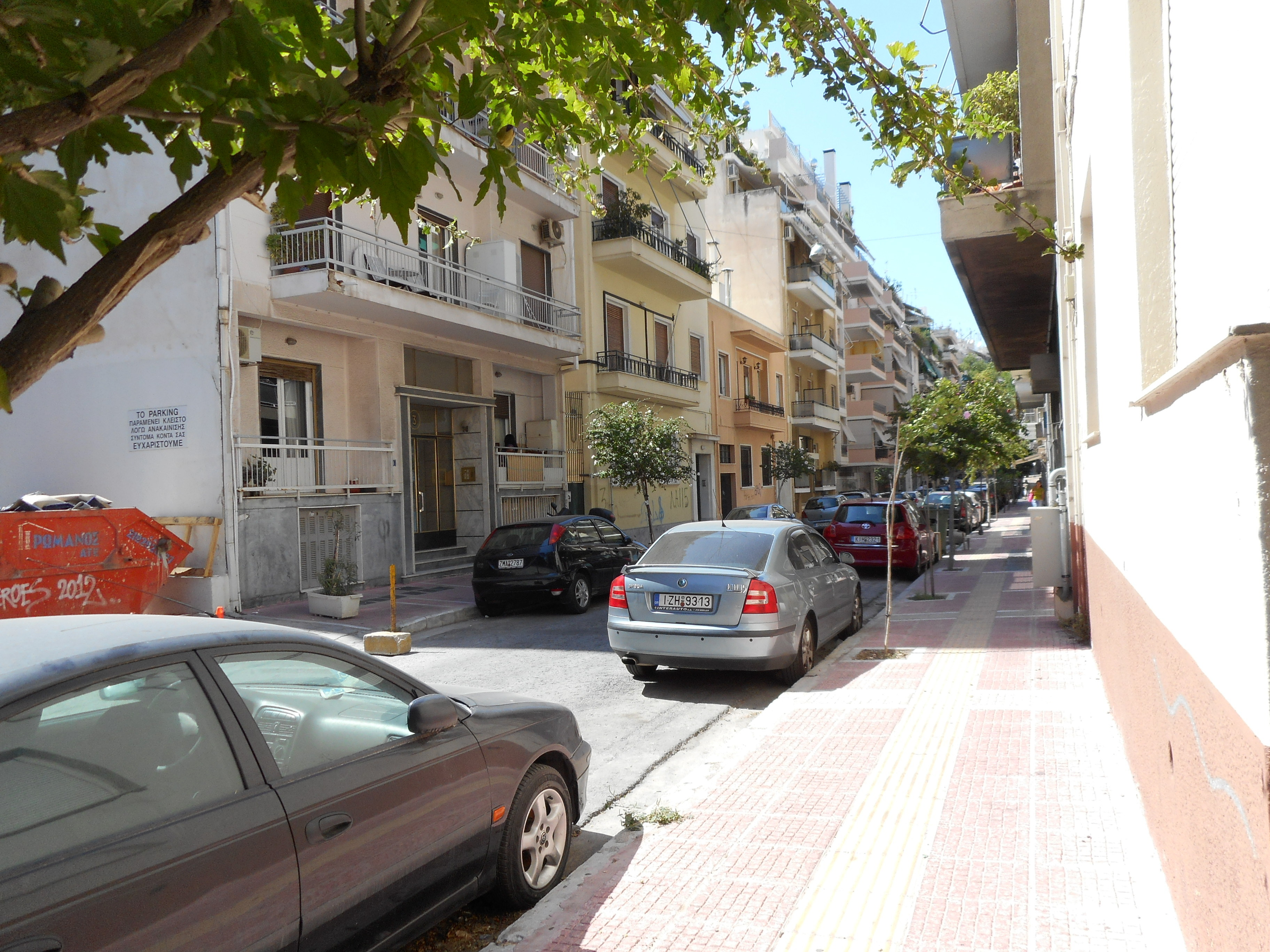 Apartment Ultracareapartments - Athens - City Center - 1 Bedroom Apartment photo 21795786